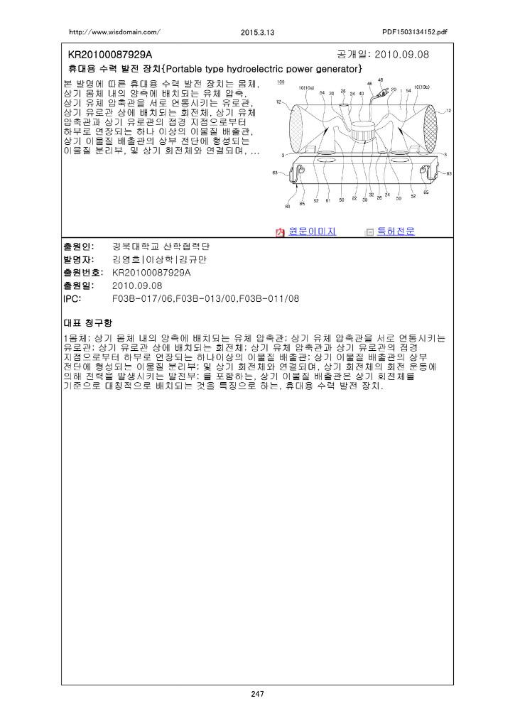 PDF1503134152 247.jpg