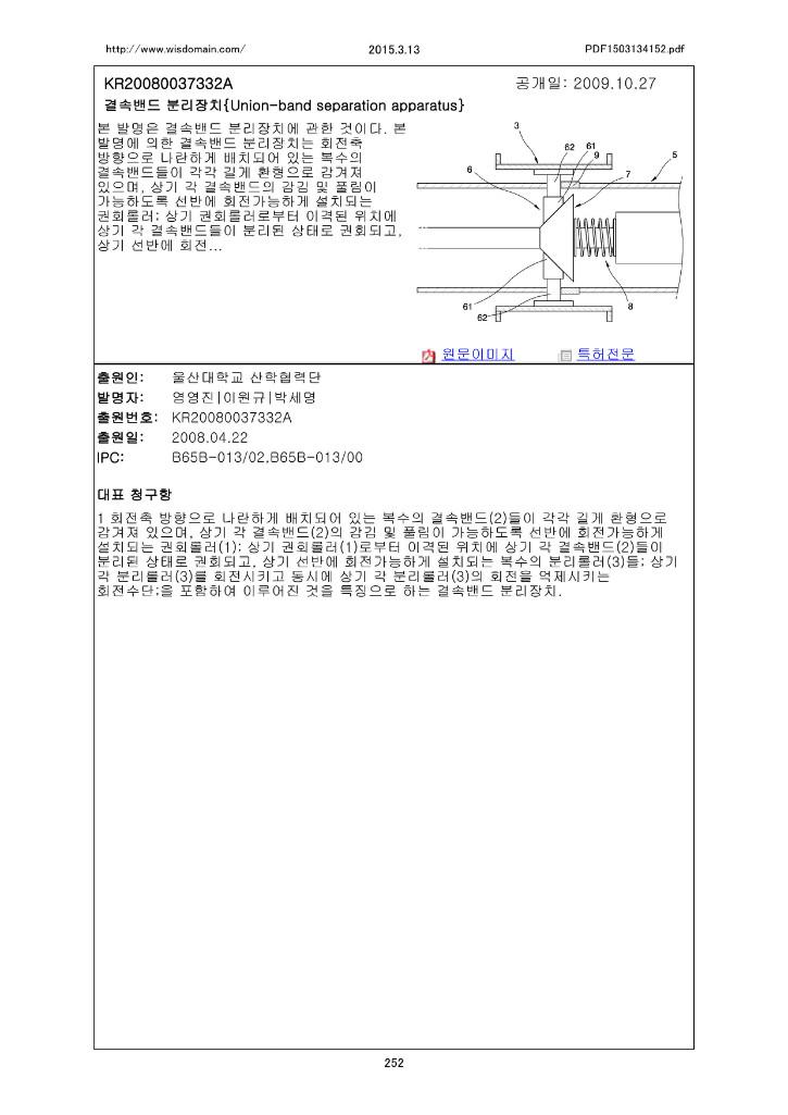 PDF1503134152 252.jpg