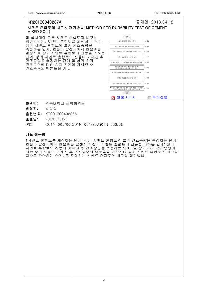 PDF1503133334 4.jpg