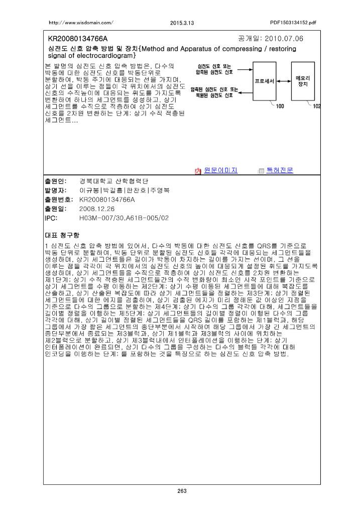 PDF1503134152 263.jpg