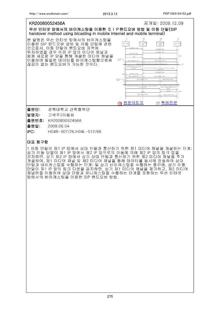PDF1503134152 275.jpg