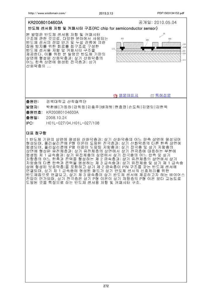 PDF1503134152 272.jpg