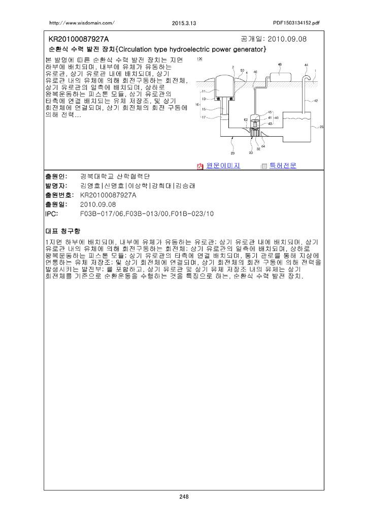 PDF1503134152 248.jpg