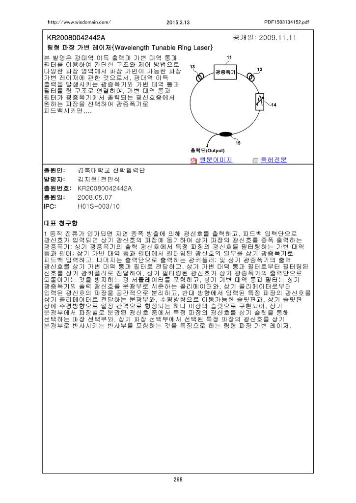 PDF1503134152 268.jpg