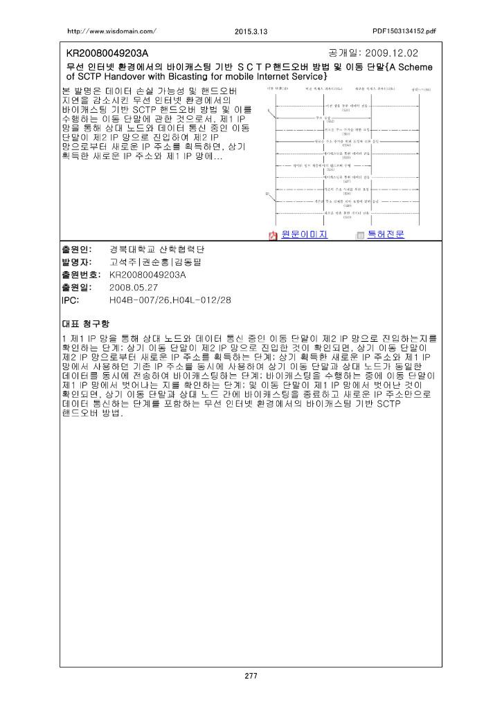 PDF1503134152 277.jpg
