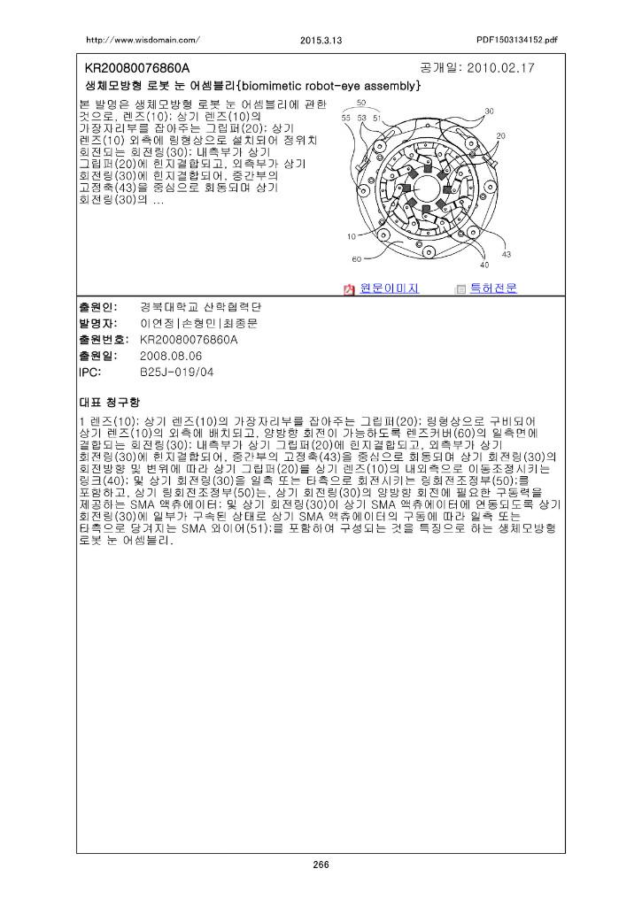 PDF1503134152 266.jpg