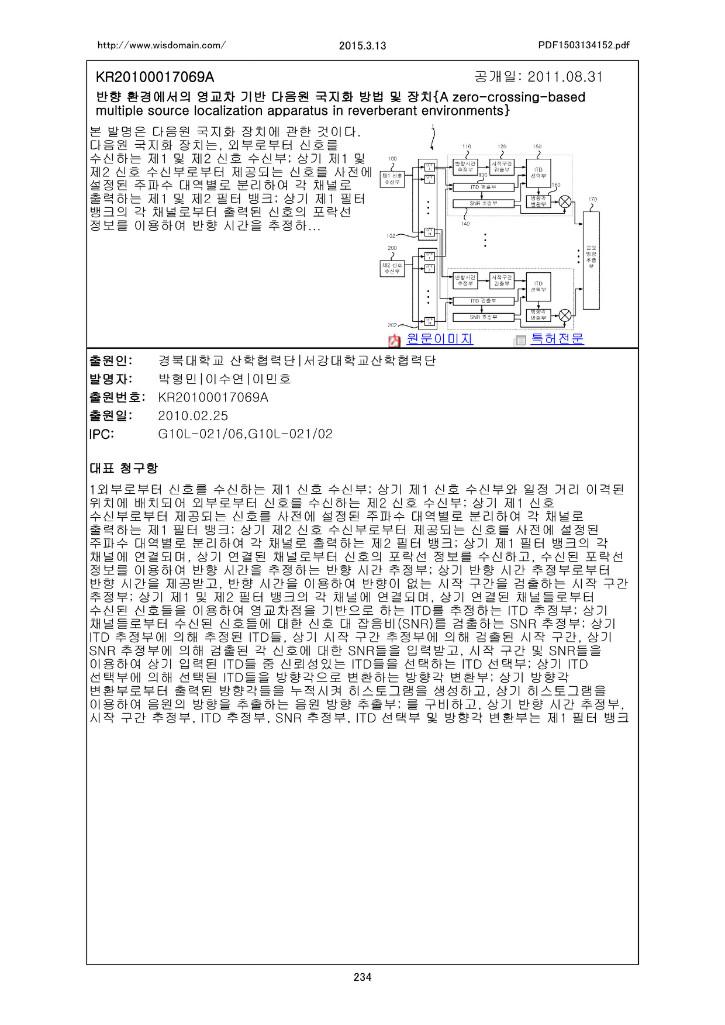 PDF1503134152 234.jpg