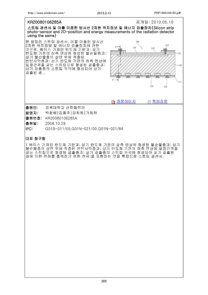 PDF1503134152 265.jpg