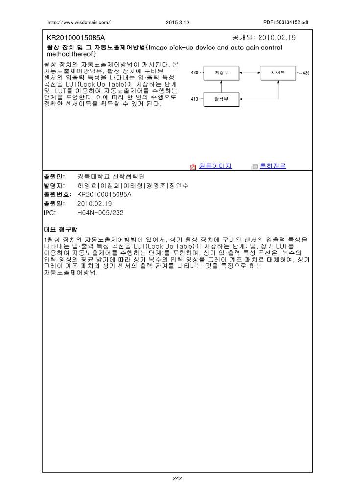 PDF1503134152 242.jpg