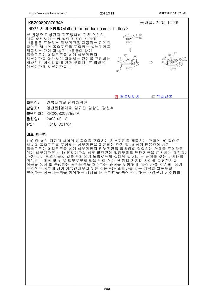 PDF1503134152 280.jpg