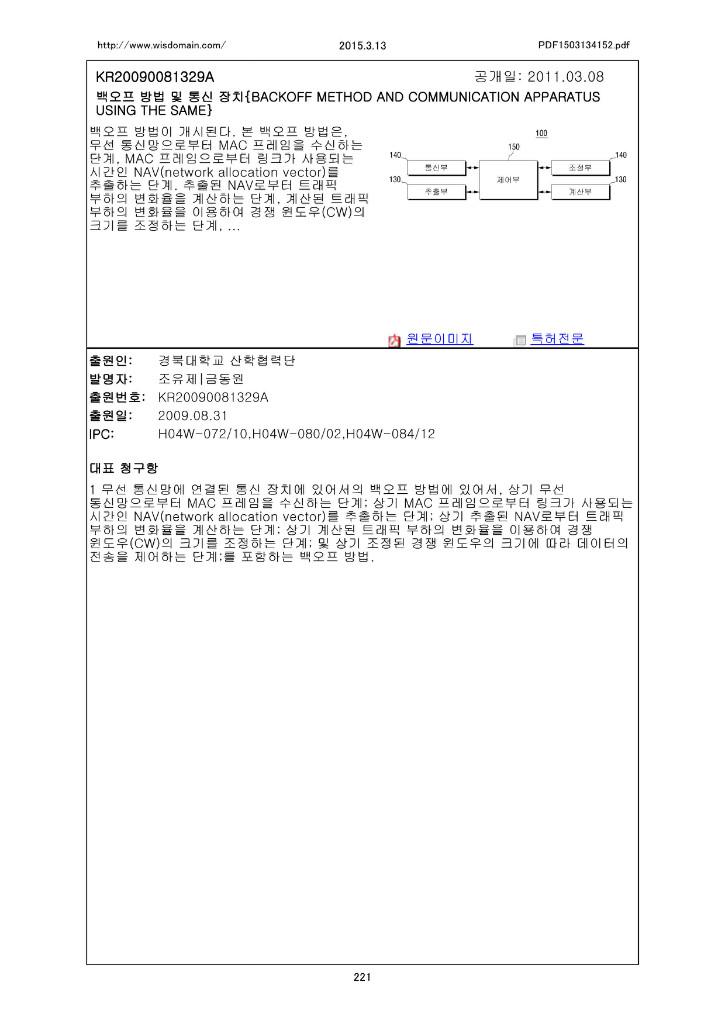 PDF1503134152 221.jpg