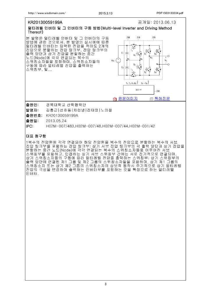 PDF1503133334 3.jpg