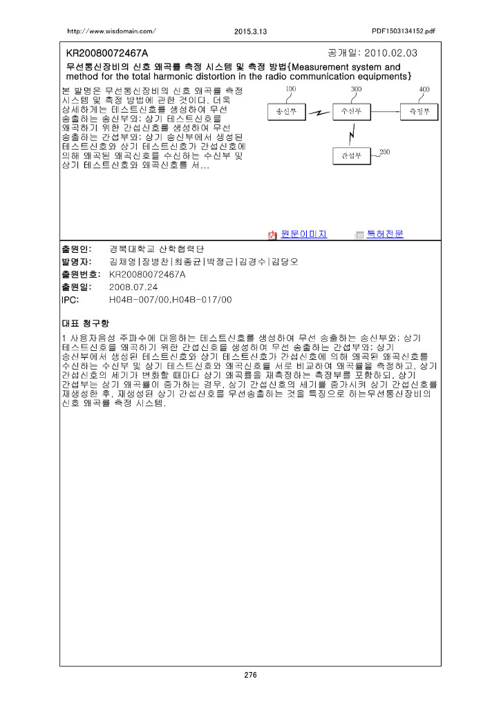PDF1503134152 276.jpg