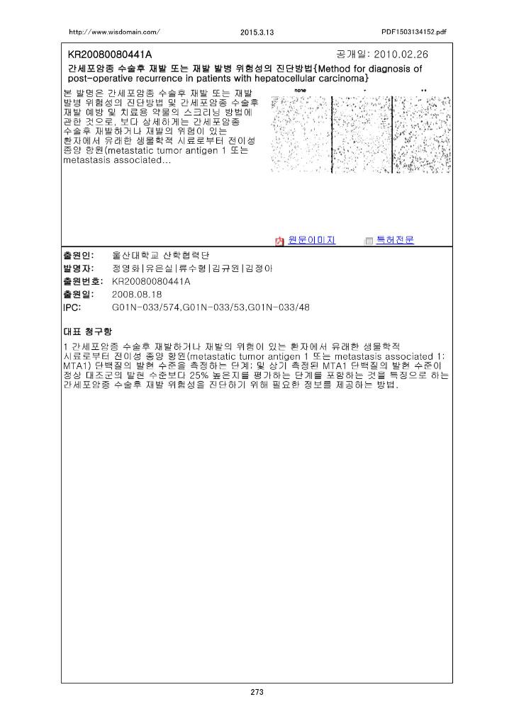 PDF1503134152 273.jpg