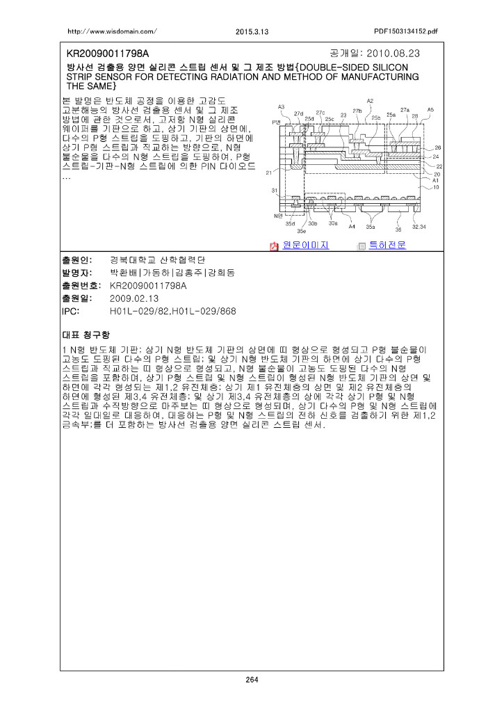 PDF1503134152 264.jpg