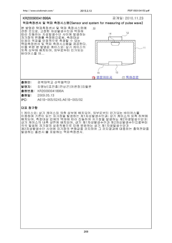 PDF1503134152 269.jpg
