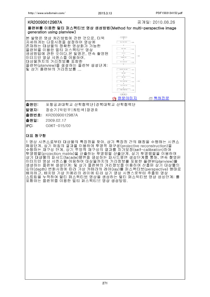 PDF1503134152 271.jpg